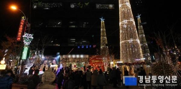 고성군, 제2회 크리스마스 트리 문화축제 개최(지난해 행사사진).jpg