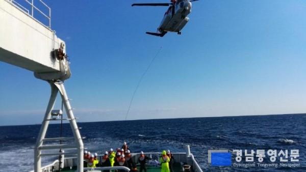 [크기변환](181124)통영 국도 해상 골절 선원 헬기이용 긴급이송(사진1).jpg