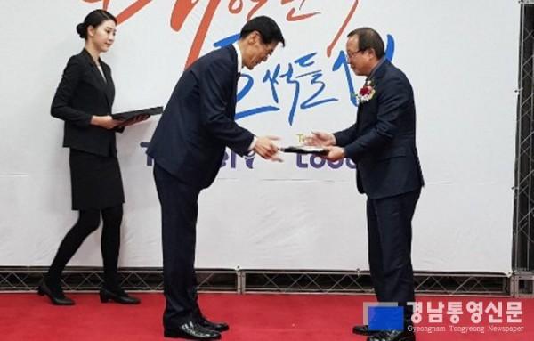 [크기변환]트래블아이, 대한민국 들썩들썩2.jpg