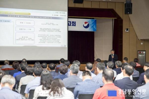 [크기변환]통영시, 통합성과관리(BSC)시스템 구축 용역 최종보고회 개최1.jpg
