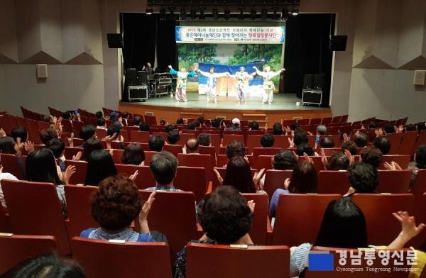 [크기변환]치매타파 찾아가는 행복힐링 공연 개최1.jpg