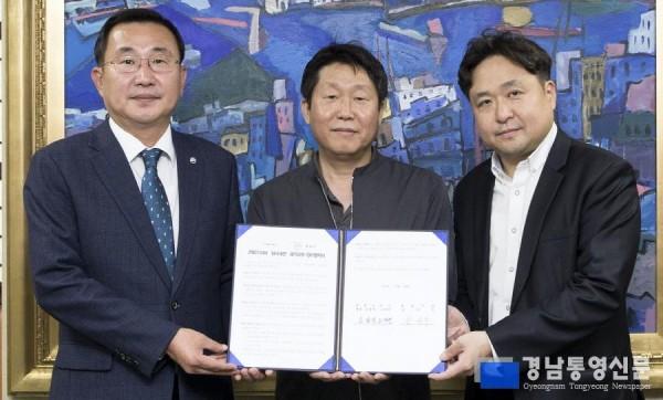 [크기변환]통영시-JTBC드라마'검사내전'제작사 업무협약 체결.jpg