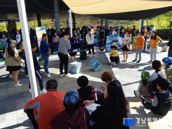 """[크기변환]가을 관광""""통·통·통! 통영을 즐겨라-루지이벤트현장.jpeg"""