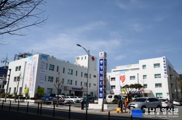 [크기변환]통영적십자병원 신축으로 지역책임의료기관 역할 맡는다-통영적십자병원 (전경1).jpg