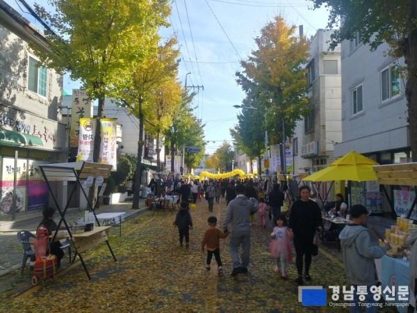 [크기변환]서피랑 은행나무길 차 없는 거리 성황리 개최1.jpg