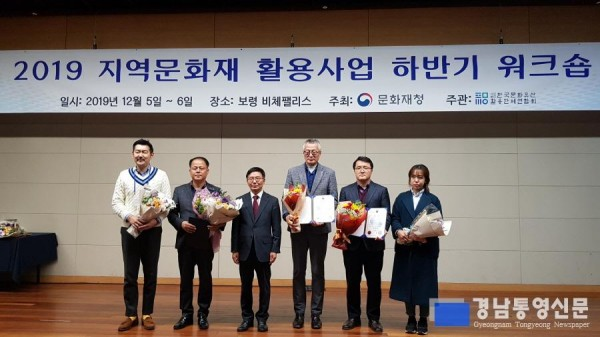 [크기변환]통영 첫 문화재 야행(夜行) 전국 최우수사업 선정되다1.jpg