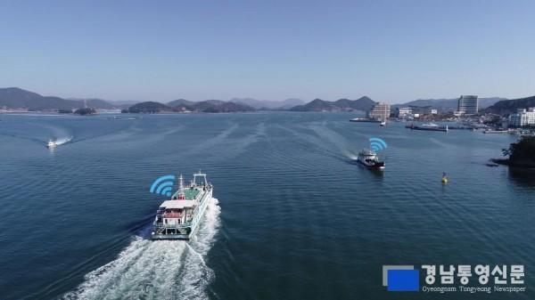 [크기변환]통영시, 바다 위에서도 무료 와이파이 사용한다.jpg