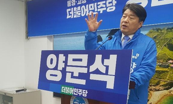 양 후보, 정 후보에 '공무원 공 가로채기' 일침