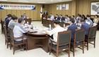 통영시, 제2차 제조업 활성화 범시민대책회의 열어