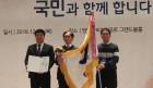통영시, 도로명주소 업무평가 우수기관 선정