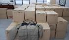 서울 다인패션, 겨울의류 4000벌 기탁