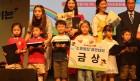 통영소방서, 119소방동요대회 금·은상 수상