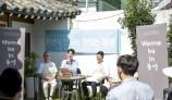 통영시, 청년공동체 활성화 네트워크 파티 열어