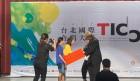 통영시립소년소녀합창단, 국제대회서 우승