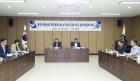 통영시, 통영 비엔날레 기본계획수립 검토 연구 용역