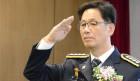 통영경찰서, 하임수 서장 취임식 열어