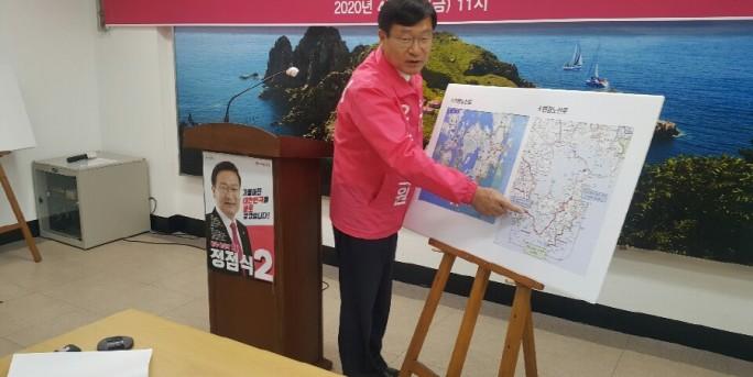 """정점식 후보, """"한산대첩교, 국비로 건설한다"""""""