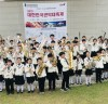 통영초, 대한민국 관악경연대회 금상 쾌거