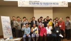 통영시, 스마트시티 토크콘서트 개최