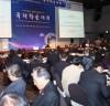 고성군, 국제학술대회 참가