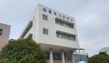 통영시, '코로나바이러스' 재난안전대책본부 운영