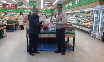 통영 지역농산물, 대형마트 입점 판매