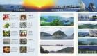 욕지 섬 문화축제, 오는 19일로 연기