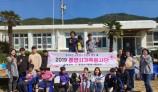 통영시가족봉사단, 봉사활동 펼쳐