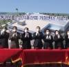 통영시, 수산식품산업 거점센터 착공