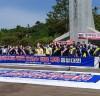 <포토아이> 통영시, 후쿠시마 원전 오염수 방류 규탄 대회