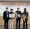 통영 디피랑, 대한민국상품대상 관광상품부문 대상