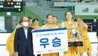 박신자컵 서머리그 농구대회 성황리에 폐막