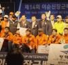 이순신장군배 국제요트대회 '성료'