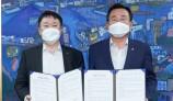 통영시-통영에코파워(주), 상생협력 협약체결
