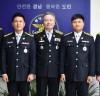 통영소방서, 소방위 승진자 임용장 수여